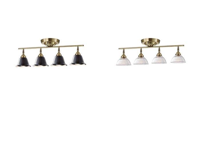 【FLYMEe Factory/フライミー ファクトリー】のCUSTOM SERIES 4 Ceiling Lamp × カスタムシリーズ 4灯シーリングランプ × ダイナーS&CUSTOM SERIES 4 Ceiling Lamp × カスタムシリーズ 4灯シーリングランプ × ミニエナメル(ウェーブ) 【シーリングライト FURNITURE】おすすめ!人気、インテリア雑貨・家具の通販  おすすめ人気トレンドファッション通販アイテム 人気、トレンドファッション・服の通販 founy(ファニー) 送料無料 Free Shipping ガラス シンプル スリット モチーフ ウェーブ エナメル ホーム・キャンプ・アウトドア Home,Garden,Outdoor,Camping Gear 家具・インテリア Furniture ライト・照明 Lighting & Light Fixtures シーリングライト |ID:crp329100000051822