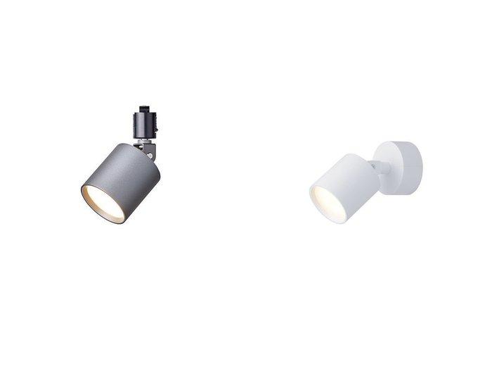 【FLYMEe Noir/フライミー ノワール】のスポットライト #104660&LED ウォールランプ #108480 【FURNITURE ライト・照明】おすすめ!人気、インテリア雑貨・家具の通販 おすすめ人気トレンドファッション通販アイテム 人気、トレンドファッション・服の通販 founy(ファニー) コンパクト ホーム・キャンプ・アウトドア Home,Garden,Outdoor,Camping Gear 家具・インテリア Furniture ライト・照明 Lighting & Light Fixtures |ID:crp329100000052362
