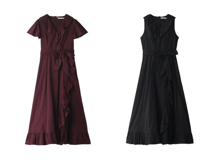 【martinique/マルティニーク】の【MARIHA】春の夕日のドレス&【MARIHA】春の夕日のドレス 【ワンピース・ドレス】おすすめ!人気、トレンド・レディースファッションの通販 おすすめ人気トレンドファッション通販アイテム インテリア・キッズ・メンズ・レディースファッション・服の通販 founy(ファニー) https://founy.com/ ファッション Fashion レディースファッション WOMEN ワンピース Dress ドレス Party Dresses 2021年 2021 2021-2022秋冬・A/W AW・Autumn/Winter・FW・Fall-Winter・2021-2022 A/W・秋冬 AW・Autumn/Winter・FW・Fall-Winter エレガント オケージョン ドレス フリル フレア ロング 春 Spring |ID:crp329100000052587