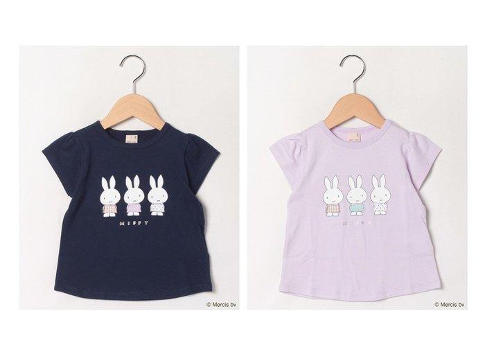 【petit main / KIDS/プティマイン】の【ミッフィー】 お洋服Tシャツ 【KIDS】子供服のおすすめ!人気トレンド・キッズファッションの通販 おすすめ人気トレンドファッション通販アイテム 人気、トレンドファッション・服の通販 founy(ファニー)  ファッション Fashion キッズファッション KIDS トップス・カットソー Tops/Tees/Kids シンプル チェック バランス プリント |ID:crp329100000052894