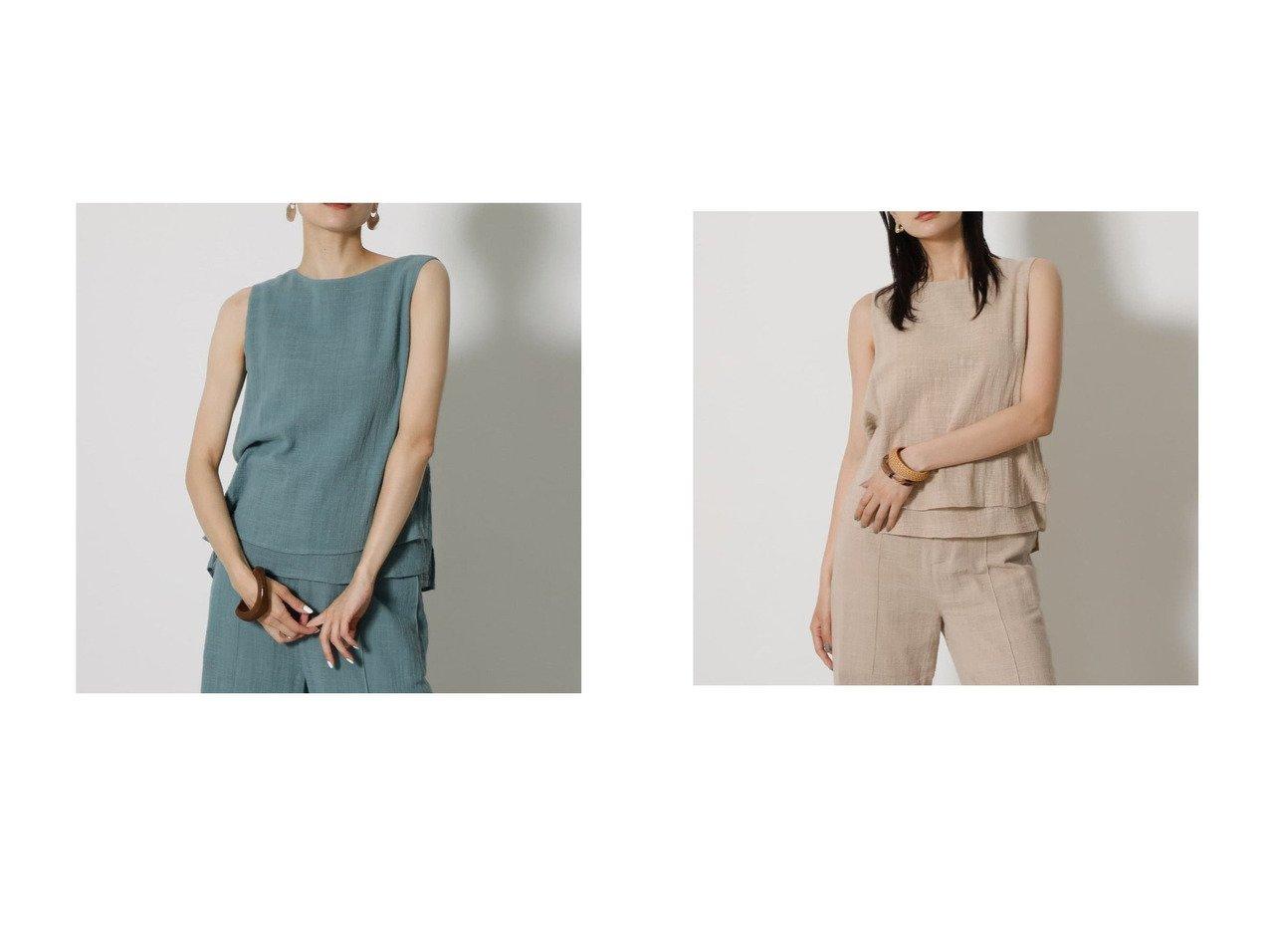 【AZUL by moussy/アズール バイ マウジー】のLAYERED TANK TOPS 【プチプライス・低価格】おすすめ!人気トレンド・レディースファッション通販 おすすめで人気の流行・トレンド、ファッションの通販商品 インテリア・家具・メンズファッション・キッズファッション・レディースファッション・服の通販 founy(ファニー) https://founy.com/ ファッション Fashion レディースファッション WOMEN トップス・カットソー Tops/Tshirt 2021年 2021 2021春夏・S/S SS/Spring/Summer/2021 S/S・春夏 SS・Spring/Summer おすすめ Recommend セットアップ 夏 Summer 春 Spring |ID:crp329100000053057