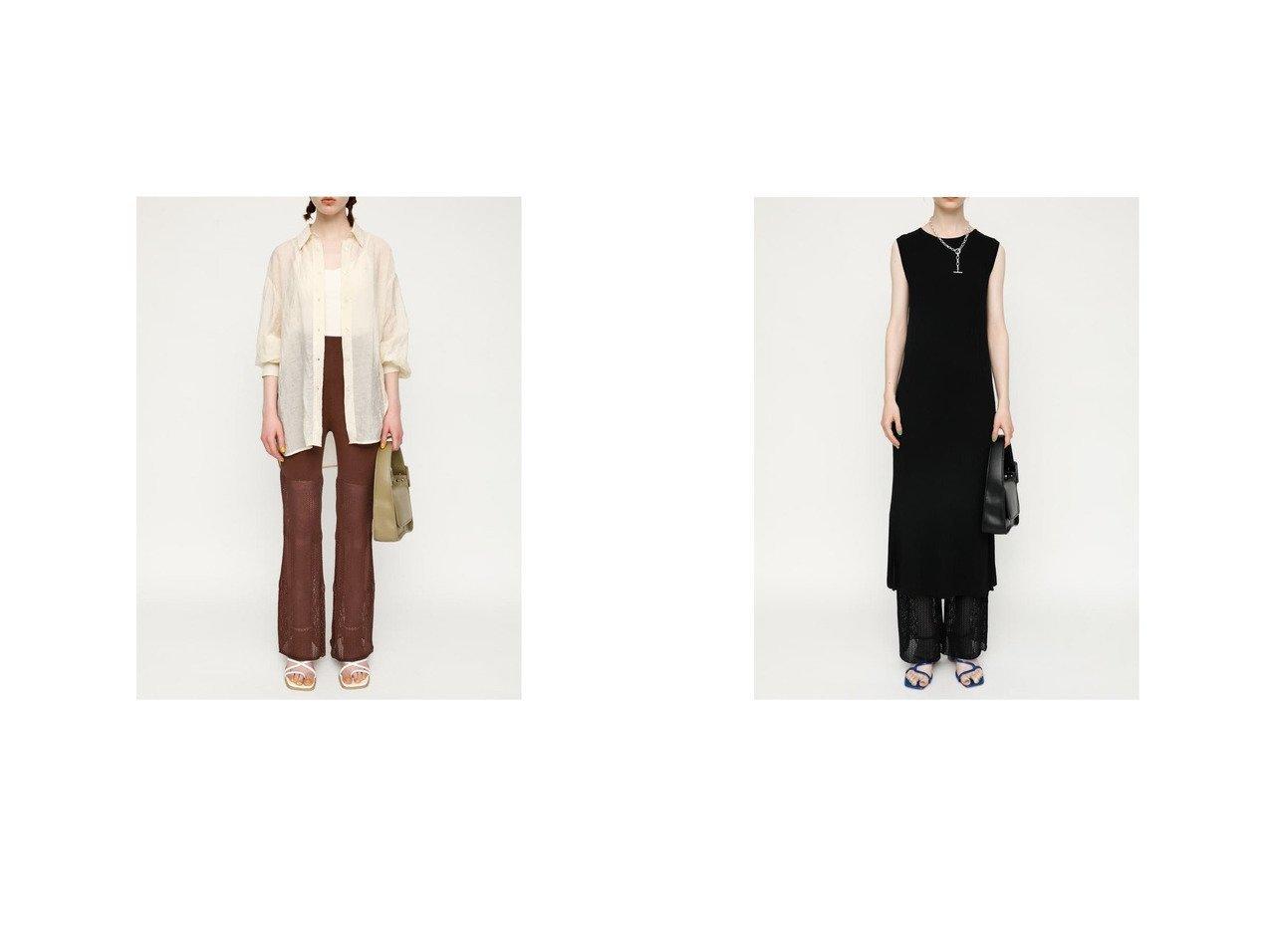 【SLY/スライ】のSUMMER YARN パンツ&SUMMER YARN ワンピース おすすめ!人気トレンド・レディースファッション通販 おすすめで人気の流行・トレンド、ファッションの通販商品 インテリア・家具・メンズファッション・キッズファッション・レディースファッション・服の通販 founy(ファニー) https://founy.com/ ファッション Fashion レディースファッション WOMEN パンツ Pants ワンピース Dress 2021年 2021 2021春夏・S/S SS/Spring/Summer/2021 S/S・春夏 SS・Spring/Summer おすすめ Recommend クロシェ セットアップ ミックス 夏 Summer 春 Spring  ID:crp329100000053082