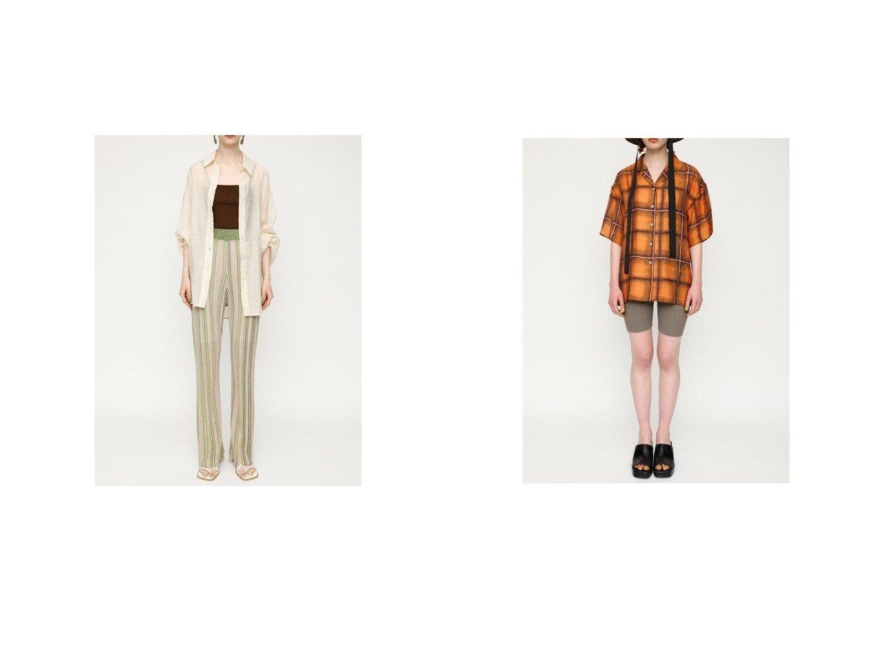 【SLY/スライ】のCOLOR STRIPE HG パンツ&HG SHORT パンツ おすすめ!人気トレンド・レディースファッション通販 おすすめで人気の流行・トレンド、ファッションの通販商品 インテリア・家具・メンズファッション・キッズファッション・レディースファッション・服の通販 founy(ファニー) https://founy.com/ ファッション Fashion レディースファッション WOMEN パンツ Pants 2021年 2021 2021春夏・S/S SS/Spring/Summer/2021 S/S・春夏 SS・Spring/Summer おすすめ Recommend チュニック プリント 夏 Summer 春 Spring  ID:crp329100000053085