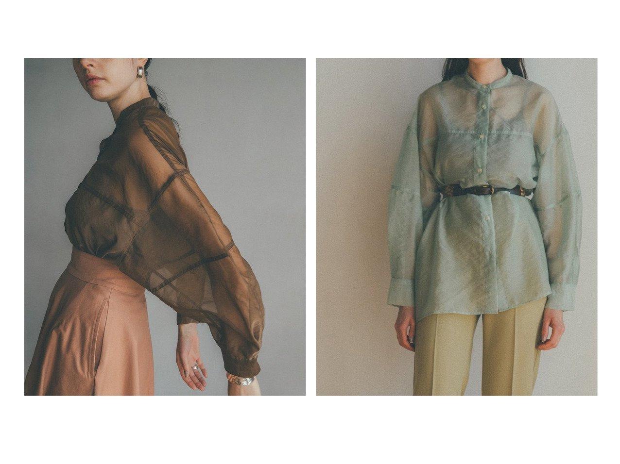 【JOURNAL STANDARD/ジャーナルスタンダード】の【クラネ】SWITCH SHEER SHIRT:シャツ おすすめ!人気トレンド・レディースファッション通販 おすすめで人気の流行・トレンド、ファッションの通販商品 インテリア・家具・メンズファッション・キッズファッション・レディースファッション・服の通販 founy(ファニー) https://founy.com/ ファッションモデル・俳優・女優 Models 女性 Women 松本恵奈 Matsumoto Ena ファッション Fashion レディースファッション WOMEN トップス・カットソー Tops/Tshirt シャツ/ブラウス Shirts/Blouses 2021年 2021 2021春夏・S/S SS/Spring/Summer/2021 S/S・春夏 SS・Spring/Summer おすすめ Recommend インナー キャミソール スリット フォルム |ID:crp329100000053094