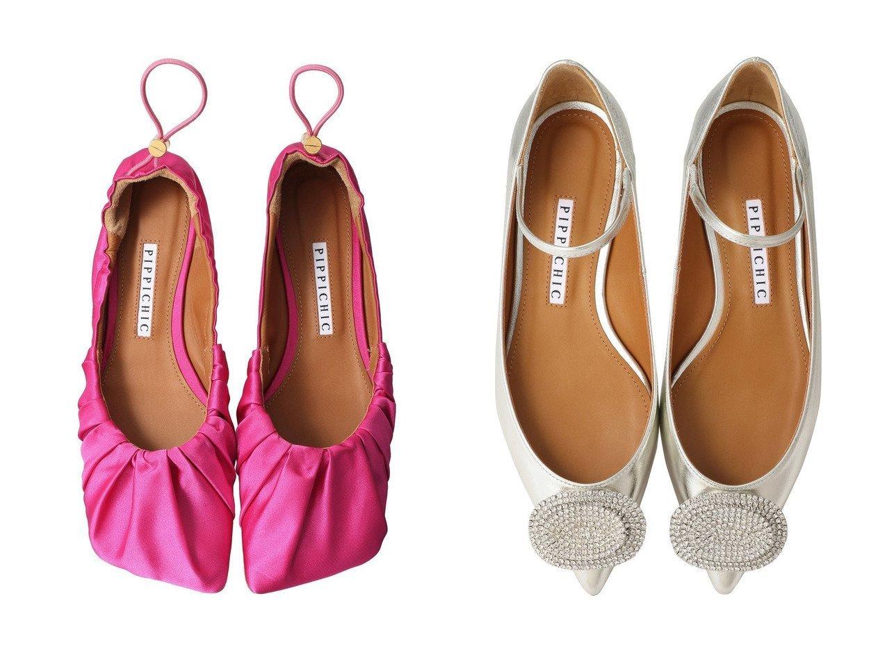 【Pippichic/ピッピシック】のLINDA スクエアトゥサテンギャザーフラットシューズ&ANNA SHALOW JEWERY フラットシューズ 【シューズ・靴】おすすめ!人気、トレンド・レディースファッションの通販 おすすめで人気の流行・トレンド、ファッションの通販商品 インテリア・家具・メンズファッション・キッズファッション・レディースファッション・服の通販 founy(ファニー) https://founy.com/ ファッション Fashion レディースファッション WOMEN 2021年 2021 2021-2022秋冬・A/W AW・Autumn/Winter・FW・Fall-Winter・2021-2022 A/W・秋冬 AW・Autumn/Winter・FW・Fall-Winter ギャザー サテン シューズ スタイリッシュ トレンド フラット おすすめ Recommend エレガント ジュエリー デニム モチーフ ラップ |ID:crp329100000053503