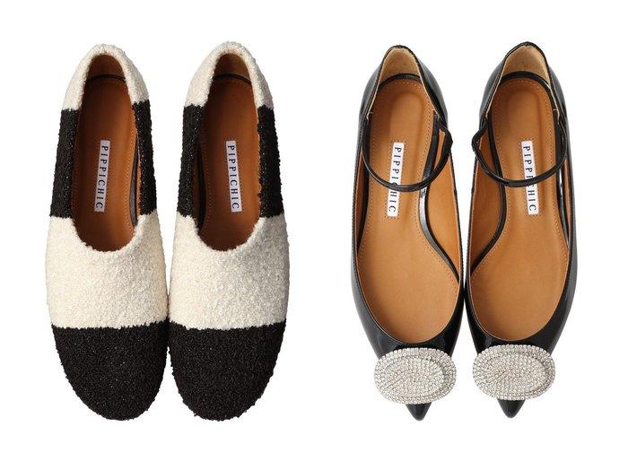 【Pippichic/ピッピシック】のANNA SHALOW JEWERY フラットシューズ&O keefe ボーダー柄フラットシューズ 【シューズ・靴】おすすめ!人気、トレンド・レディースファッションの通販 おすすめ人気トレンドファッション通販アイテム インテリア・キッズ・メンズ・レディースファッション・服の通販 founy(ファニー) https://founy.com/ ファッション Fashion レディースファッション WOMEN 2021年 2021 2021-2022秋冬・A/W AW・Autumn/Winter・FW・Fall-Winter・2021-2022 A/W・秋冬 AW・Autumn/Winter・FW・Fall-Winter おすすめ Recommend エレガント シューズ ジュエリー デニム フラット モチーフ ラップ シンプル ジャケット ボーダー |ID:crp329100000053507
