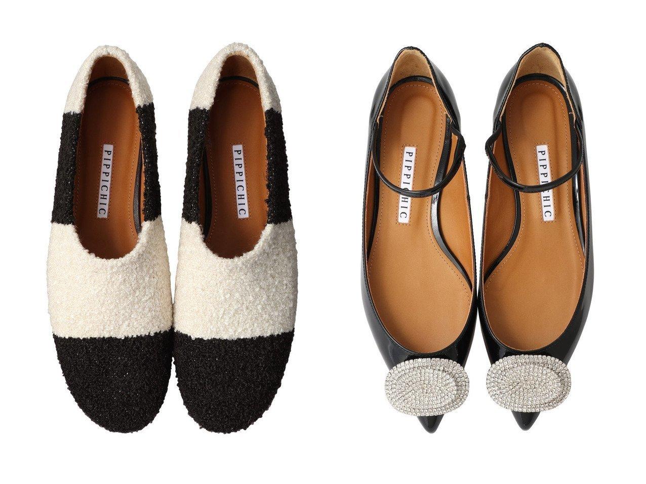 【Pippichic/ピッピシック】のANNA SHALOW JEWERY フラットシューズ&O keefe ボーダー柄フラットシューズ 【シューズ・靴】おすすめ!人気、トレンド・レディースファッションの通販 おすすめで人気の流行・トレンド、ファッションの通販商品 インテリア・家具・メンズファッション・キッズファッション・レディースファッション・服の通販 founy(ファニー) https://founy.com/ ファッション Fashion レディースファッション WOMEN 2021年 2021 2021-2022秋冬・A/W AW・Autumn/Winter・FW・Fall-Winter・2021-2022 A/W・秋冬 AW・Autumn/Winter・FW・Fall-Winter おすすめ Recommend エレガント シューズ ジュエリー デニム フラット モチーフ ラップ シンプル ジャケット ボーダー |ID:crp329100000053507