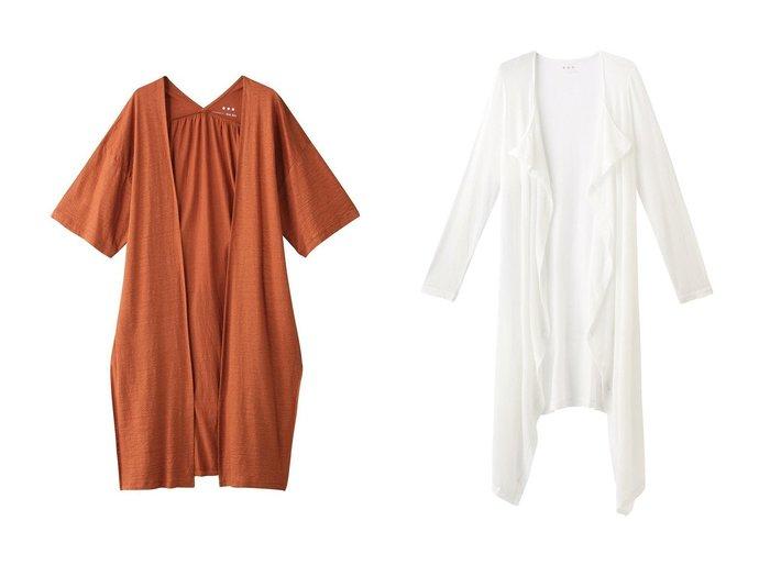 【three dots/スリー ドッツ】のカーディガン&カーディガン 【トップス・カットソー】おすすめ!人気、トレンド・レディースファッションの通販 おすすめ人気トレンドファッション通販アイテム インテリア・キッズ・メンズ・レディースファッション・服の通販 founy(ファニー) https://founy.com/ ファッション Fashion レディースファッション WOMEN トップス・カットソー Tops/Tshirt カーディガン Cardigans とろみ カッティング カーディガン ヘムライン S/S・春夏 SS・Spring/Summer リネン 夏 Summer 春 Spring  ID:crp329100000053571