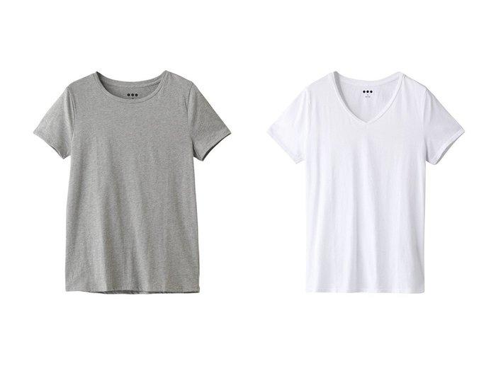 【three dots/スリー ドッツ】のSanded jersey basics v-neck&Tシャツ 【トップス・カットソー】おすすめ!人気、トレンド・レディースファッションの通販 おすすめ人気トレンドファッション通販アイテム インテリア・キッズ・メンズ・レディースファッション・服の通販 founy(ファニー) https://founy.com/ ファッション Fashion レディースファッション WOMEN トップス・カットソー Tops/Tshirt Vネック V-Neck シャツ/ブラウス Shirts/Blouses ロング / Tシャツ T-Shirts シンプル 半袖 インナー ベーシック 定番 Standard  ID:crp329100000053602