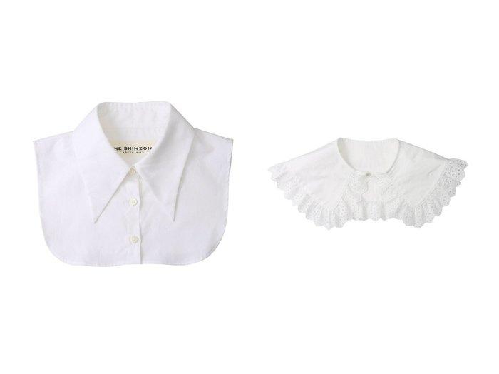 【Shinzone/シンゾーン】のビッグカラー&フリルカラー 【トップス・カットソー】おすすめ!人気、トレンド・レディースファッションの通販 おすすめ人気トレンドファッション通販アイテム 人気、トレンドファッション・服の通販 founy(ファニー)  ファッション Fashion レディースファッション WOMEN 2021年 2021 2021-2022秋冬・A/W AW・Autumn/Winter・FW・Fall-Winter・2021-2022 A/W・秋冬 AW・Autumn/Winter・FW・Fall-Winter フェミニン フリル レース シンプル ビッグ ファブリック ベスト |ID:crp329100000053608