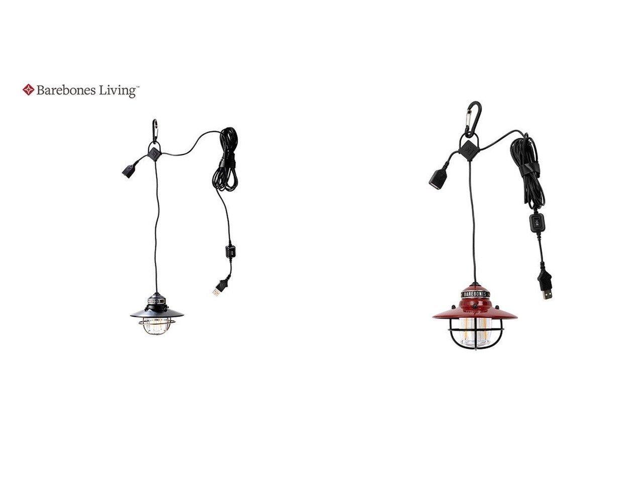 【Barebones Living/ベアボーンズリビング】のエジソン ペンダントライトLED 最大100ルーメン&BBL エジソン ペンダントライトLED ブロンズ 最大100ルーメン 【LEDランタン・ライト お家時間】おすすめ!人気キャンプ・アウトドア用品の通販 おすすめで人気の流行・トレンド、ファッションの通販商品 インテリア・家具・メンズファッション・キッズファッション・レディースファッション・服の通販 founy(ファニー) https://founy.com/ アウトドア アクセサリー ラップ ホーム・キャンプ・アウトドア Home,Garden,Outdoor,Camping Gear キャンプ用品・アウトドア  Camping Gear & Outdoor Supplies ランタン ライト Lantern, Light |ID:crp329100000053701