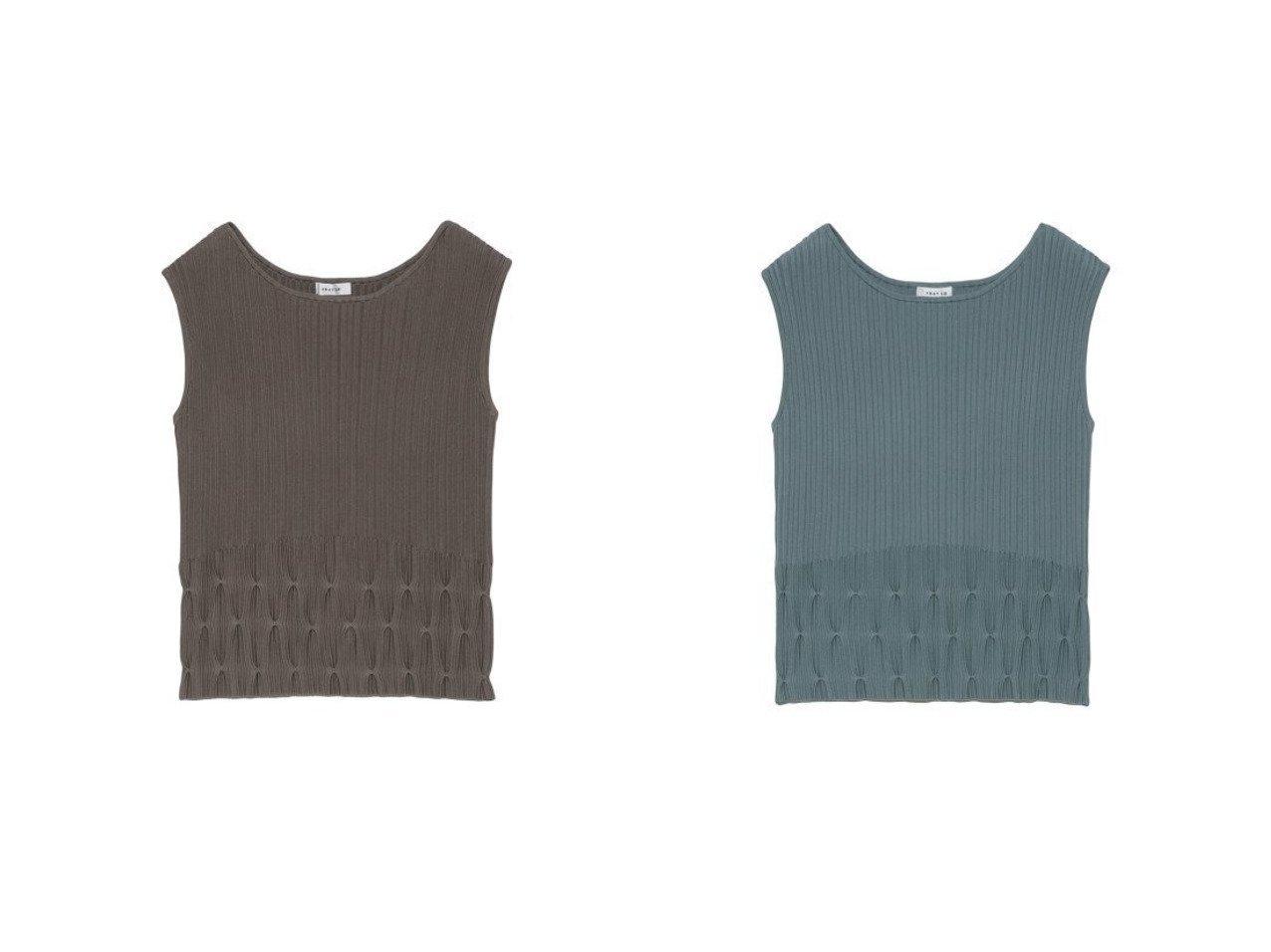 【FRAY I.D/フレイ アイディー】のピンタックニットプルオーバー 【トップス・カットソー】おすすめ!人気、トレンド・レディースファッションの通販   おすすめで人気の流行・トレンド、ファッションの通販商品 インテリア・家具・メンズファッション・キッズファッション・レディースファッション・服の通販 founy(ファニー) https://founy.com/ ファッション Fashion レディースファッション WOMEN トップス・カットソー Tops/Tshirt ニット Knit Tops プルオーバー Pullover スマート セットアップ セーター 再入荷 Restock/Back in Stock/Re Arrival |ID:crp329100000053738
