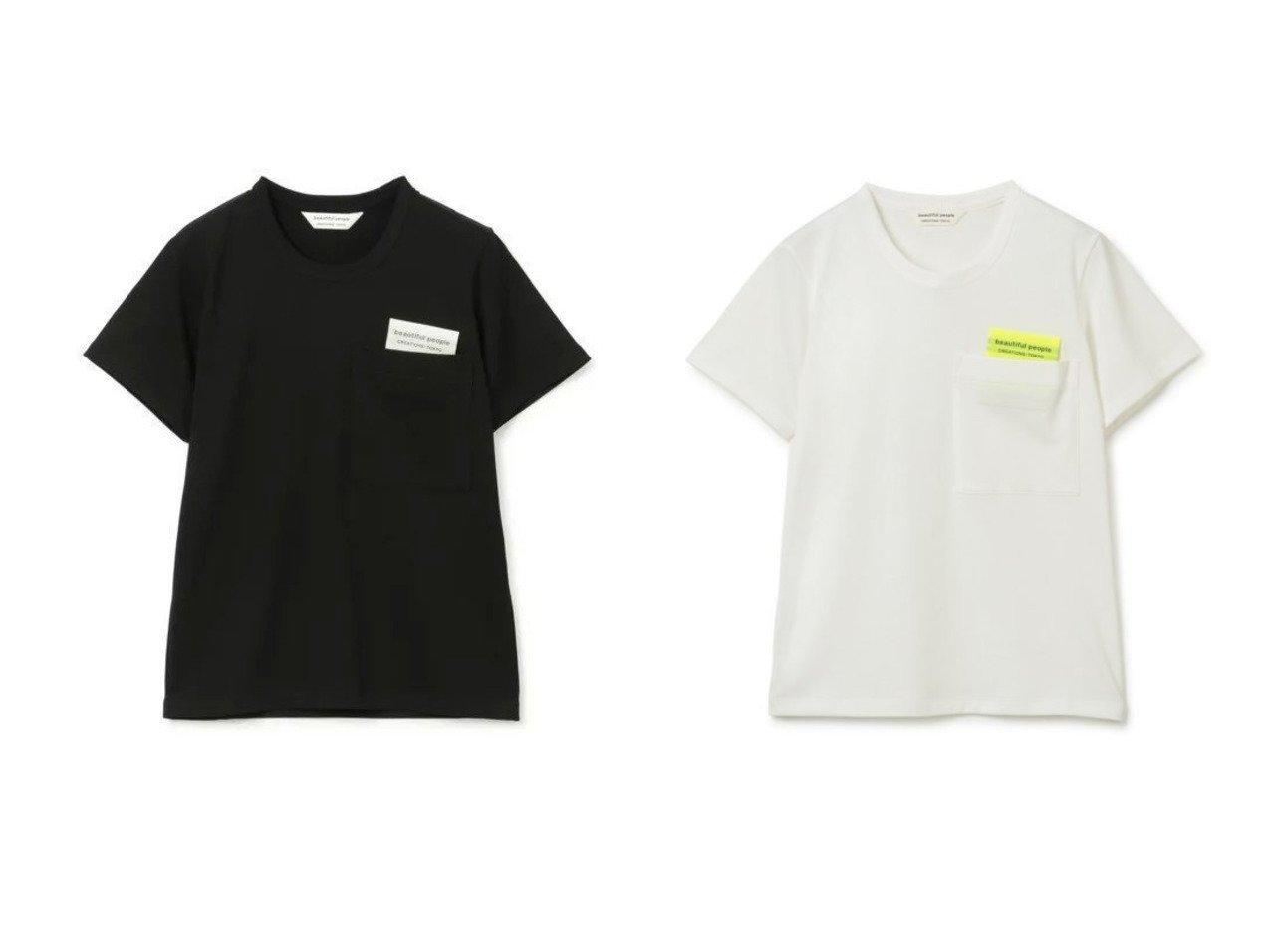 【beautiful people/ビューティフル ピープル】のsuvin royal jersey big QOLtag T-shirts 【トップス・カットソー】おすすめ!人気、トレンド・レディースファッションの通販   おすすめで人気の流行・トレンド、ファッションの通販商品 インテリア・家具・メンズファッション・キッズファッション・レディースファッション・服の通販 founy(ファニー) https://founy.com/ ファッション Fashion レディースファッション WOMEN トップス・カットソー Tops/Tshirt シャツ/ブラウス Shirts/Blouses ロング / Tシャツ T-Shirts カットソー Cut and Sewn 2021年 2021 2021-2022秋冬・A/W AW・Autumn/Winter・FW・Fall-Winter・2021-2022 A/W・秋冬 AW・Autumn/Winter・FW・Fall-Winter カットソー コンパクト スポーティ ポケット 半袖 洗える  ID:crp329100000053752