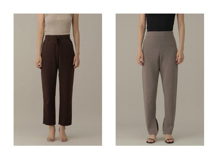 【Chaos/カオス】のアゴラニットパンツ&シルクコンミラノリブスリムパンツ 【パンツ】おすすめ!人気、トレンド・レディースファッションの通販 おすすめ人気トレンドファッション通販アイテム インテリア・キッズ・メンズ・レディースファッション・服の通販 founy(ファニー) https://founy.com/ ファッション Fashion レディースファッション WOMEN パンツ Pants 2021年 2021 2021-2022秋冬・A/W AW・Autumn/Winter・FW・Fall-Winter・2021-2022 A/W・秋冬 AW・Autumn/Winter・FW・Fall-Winter おすすめ Recommend キャミソール シルク ストレッチ スリット スリム セットアップ バランス パターン ミラノリブ レギンス 人気 なめらか パーカー |ID:crp329100000054032
