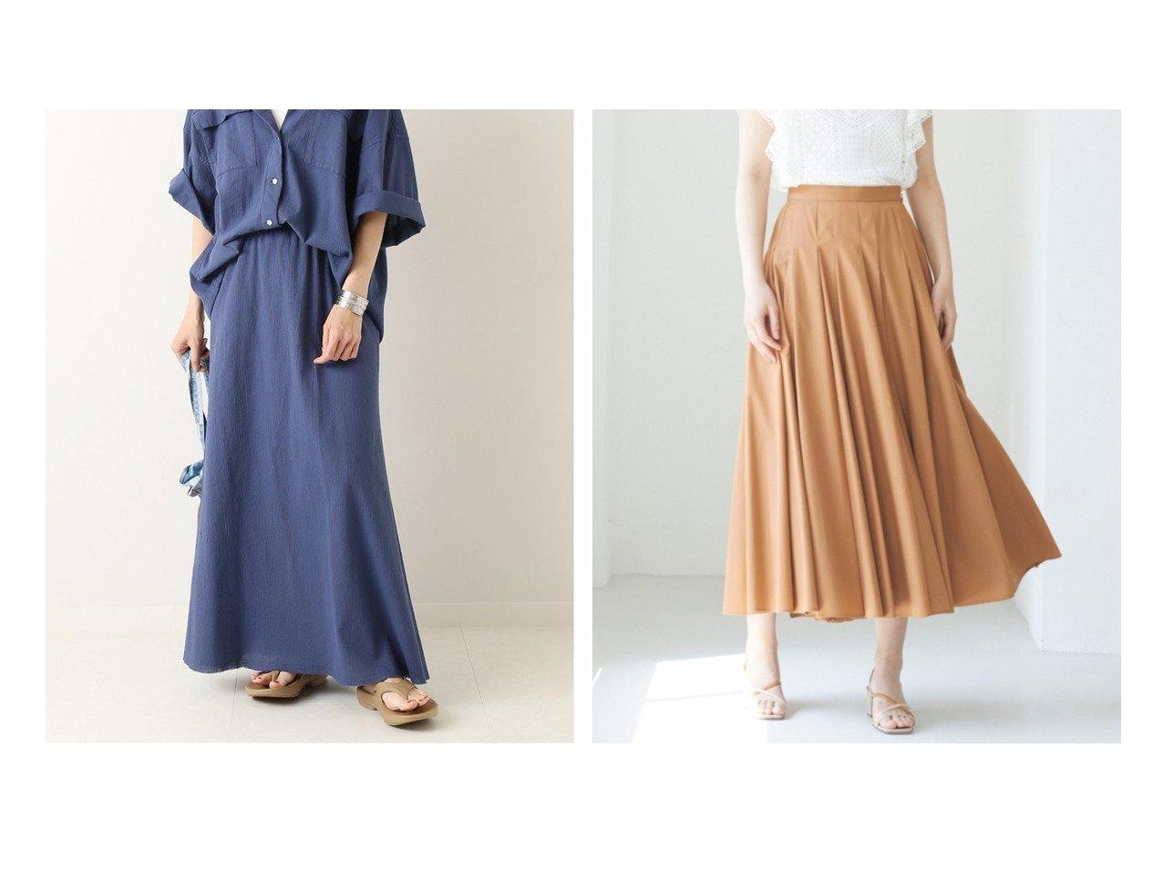 【ANAYI/アナイ】のコンパクトコットンフレア スカート&【FRAMeWORK/フレームワーク】の楊柳製品染めスカート 【スカート】おすすめ!人気、トレンド・レディースファッションの通販 おすすめで人気の流行・トレンド、ファッションの通販商品 インテリア・家具・メンズファッション・キッズファッション・レディースファッション・服の通販 founy(ファニー) https://founy.com/ ファッション Fashion レディースファッション WOMEN スカート Skirt Aライン/フレアスカート Flared A-Line Skirts 2021年 2021 2021春夏・S/S SS/Spring/Summer/2021 S/S・春夏 SS・Spring/Summer セットアップ リラックス ヴィンテージ 再入荷 Restock/Back in Stock/Re Arrival カットソー ギャザー シンプル ジャケット なめらか フレア 夏 Summer |ID:crp329100000054056