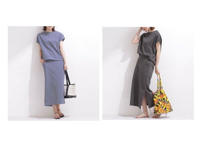 【nano universe/ナノ ユニバース】のポンチスカートセットアップ ノースリーブ 【トップス・カットソー】おすすめ!人気、トレンド・レディースファッションの通販 おすすめ人気トレンドファッション通販アイテム 人気、トレンドファッション・服の通販 founy(ファニー) ファッション Fashion レディースファッション WOMEN セットアップ Setup トップス Tops スカート Skirt ウォッシャブル サンダル シンプル スリット スリーブ セットアップ ノースリーブ バランス フレンチ フロント ボトム リラックス 再入荷 Restock/Back in Stock/Re Arrival NEW・新作・新着・新入荷 New Arrivals おすすめ Recommend 夏 Summer |ID:crp329100000054103