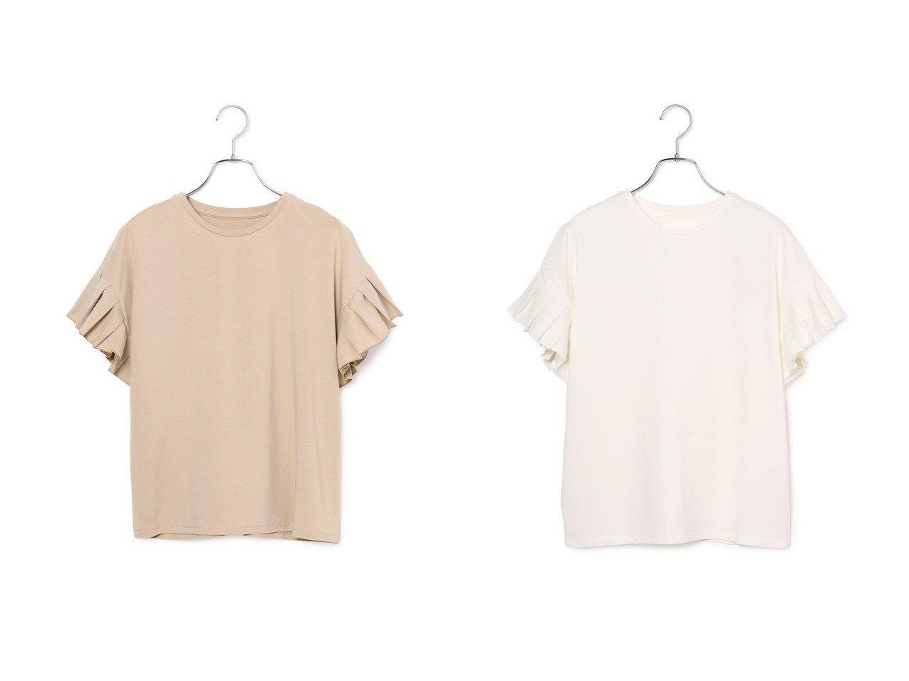【ADAM ET ROPE'/アダム エ ロペ】の【アウトレット店舗・WEB限定】ミントレーヨンフレンチフレアTEE 【トップス・カットソー】おすすめ!人気、トレンド・レディースファッションの通販 おすすめで人気の流行・トレンド、ファッションの通販商品 インテリア・家具・メンズファッション・キッズファッション・レディースファッション・服の通販 founy(ファニー) https://founy.com/ ファッション Fashion レディースファッション WOMEN トップス・カットソー Tops/Tshirt カットソー Cut and Sewn オリエンタル 春 Spring カットソー ギャザー シンプル ストレッチ スリーブ デニム フレンチ ボトム ポケット 2021年 2021 S/S・春夏 SS・Spring/Summer 2021春夏・S/S SS/Spring/Summer/2021 アウトレット OUTLET 夏 Summer  ID:crp329100000054122