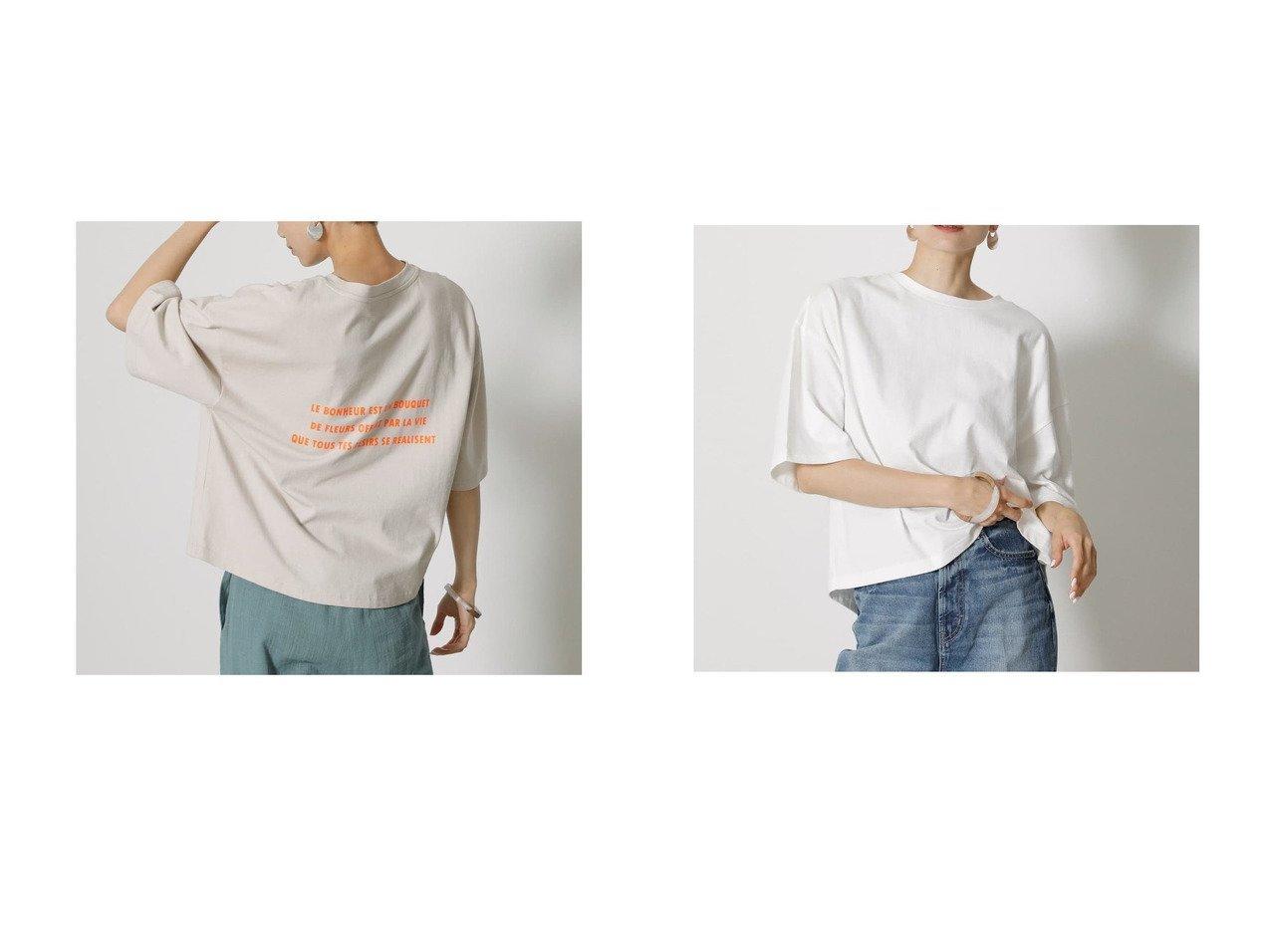 【AZUL by moussy/アズール バイ マウジー】のBACK NEON LOGO TEE 【プチプライス・低価格】おすすめ!人気、トレンド・レディースファッションの通販 おすすめで人気の流行・トレンド、ファッションの通販商品 インテリア・家具・メンズファッション・キッズファッション・レディースファッション・服の通販 founy(ファニー) https://founy.com/ ファッション Fashion レディースファッション WOMEN 2021年 2021 2021春夏・S/S SS/Spring/Summer/2021 S/S・春夏 SS・Spring/Summer ショート デニム プリント ボトム リラックス ルーズ 夏 Summer 春 Spring  ID:crp329100000054150