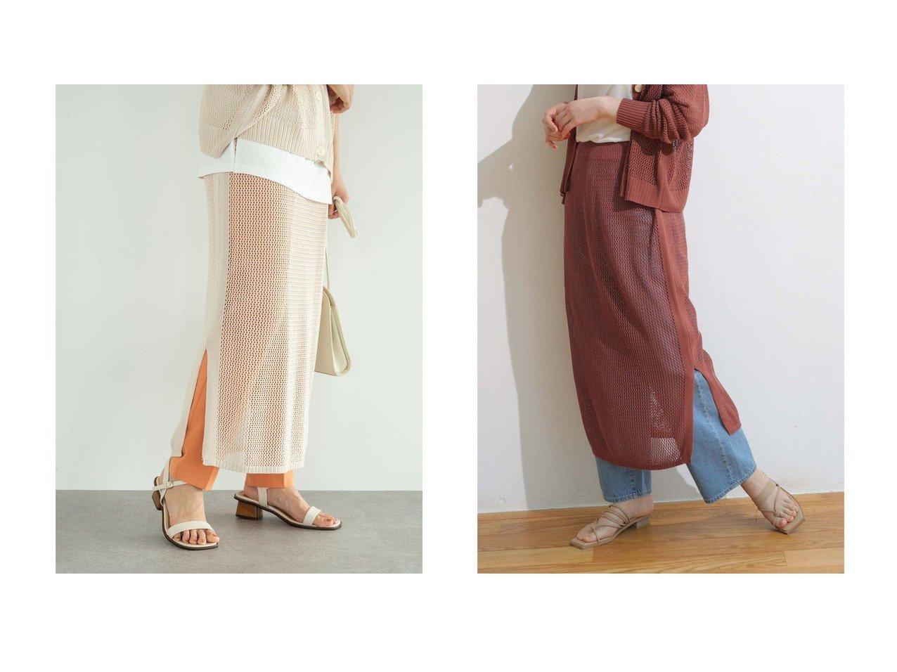 【Green Parks/グリーンパークス】のメッシュニットスカート 【プチプライス・低価格】おすすめ!人気、トレンド・レディースファッションの通販 おすすめで人気の流行・トレンド、ファッションの通販商品 インテリア・家具・メンズファッション・キッズファッション・レディースファッション・服の通販 founy(ファニー) https://founy.com/ ファッション Fashion レディースファッション WOMEN スカート Skirt 送料無料 Free Shipping  ID:crp329100000054167
