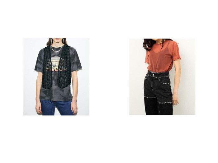【moussy/マウジー】のLACE ボレロ&【LAGUA GEM/ラグア ジェム】のSH おすすめ!人気、トレンド・レディースファッションの通販 おすすめ人気トレンドファッション通販アイテム インテリア・キッズ・メンズ・レディースファッション・服の通販 founy(ファニー) https://founy.com/ ファッション Fashion レディースファッション WOMEN アウター Coat Outerwear ボレロ Bolero jackets 2021年 2021 2021春夏・S/S SS/Spring/Summer/2021 S/S・春夏 SS・Spring/Summer おすすめ Recommend インナー カットソー キャミソール シアー シンプル 夏 Summer 春 Spring  ID:crp329100000054204