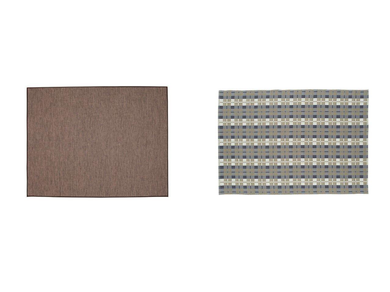 【FLYMEe vert/フライミー ヴェール】のラグ n7337&ラグ n7357 【ラグ・絨毯・カーペット お家時間 FURNITURE】おすすめ!人気、インテリア雑貨・家具の通販 おすすめで人気の流行・トレンド、ファッションの通販商品 インテリア・家具・メンズファッション・キッズファッション・レディースファッション・服の通販 founy(ファニー) https://founy.com/ 送料無料 Free Shipping チェック おすすめ Recommend ツイード ミックス |ID:crp329100000054352