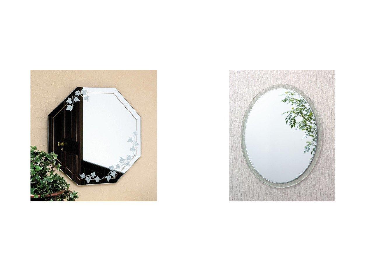 【FLYMEe BASIC/フライミー ベーシック】のウォールミラー m77291&ウォールミラー m77323 【ミラー・鏡 お家時間 FURNITURE】おすすめ!人気、インテリア雑貨・家具の通販 おすすめで人気の流行・トレンド、ファッションの通販商品 インテリア・家具・メンズファッション・キッズファッション・レディースファッション・服の通販 founy(ファニー) https://founy.com/ 送料無料 Free Shipping オーバル ガラス フレーム おすすめ Recommend アイビー ホーム・キャンプ・アウトドア Home,Garden,Outdoor,Camping Gear 家具・インテリア Furniture ミラー・ドレッサー Mirror ミラー・鏡 ホーム・キャンプ・アウトドア Home,Garden,Outdoor,Camping Gear 家具・インテリア Furniture ミラー・ドレッサー Mirror ドレッサー  ID:crp329100000054449