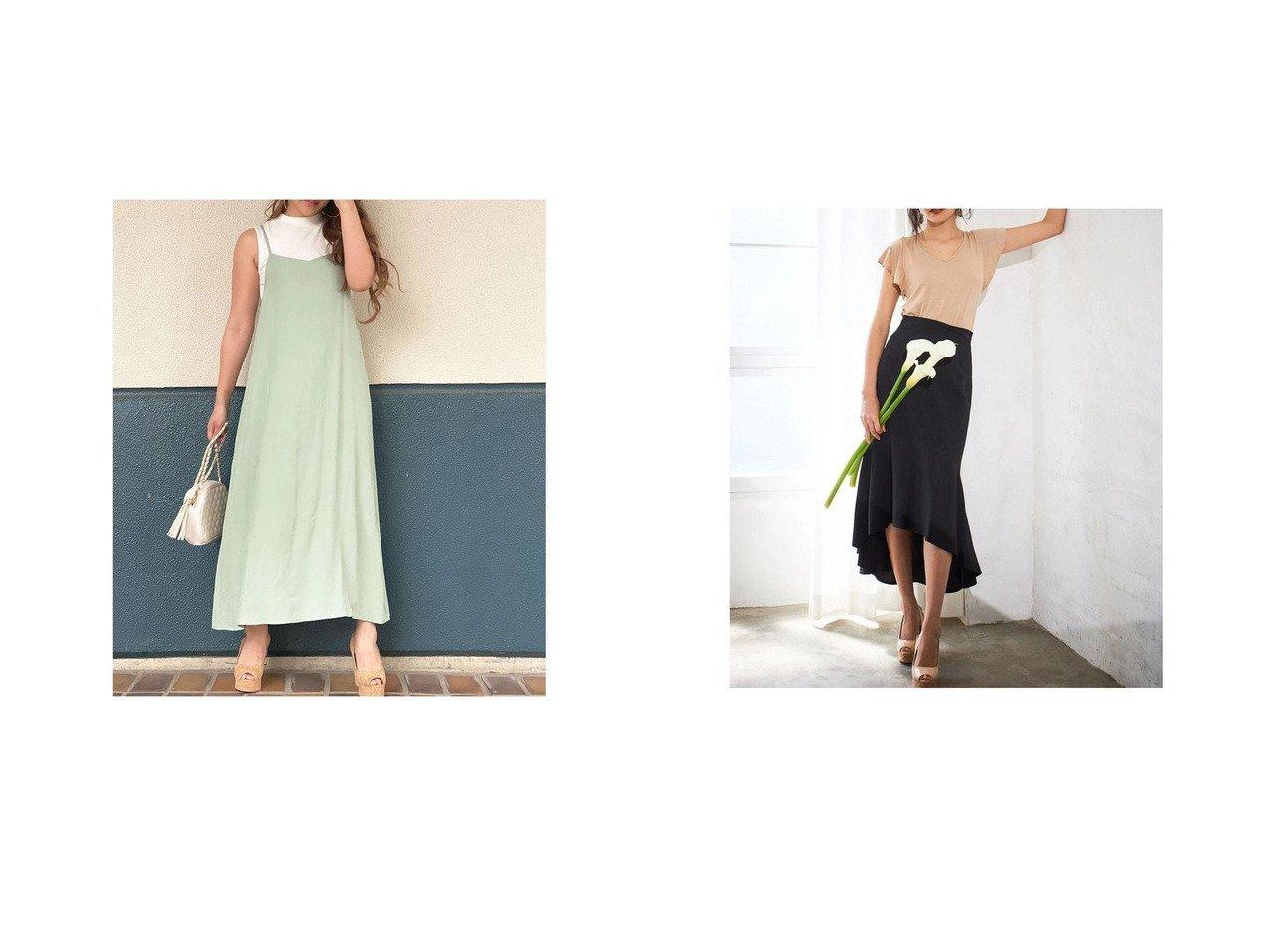 【DURAS/デュラス】のバックスリットキャミワンピース&マーメイドテールスカート おすすめ!人気トレンド・レディースファッション通販 おすすめで人気の流行・トレンド、ファッションの通販商品 インテリア・家具・メンズファッション・キッズファッション・レディースファッション・服の通販 founy(ファニー) https://founy.com/ ファッション Fashion レディースファッション WOMEN ワンピース Dress キャミワンピース No Sleeve Dresses スカート Skirt 2021年 2021 2021春夏・S/S SS/Spring/Summer/2021 S/S・春夏 SS・Spring/Summer キャミワンピース スリット ラップ ロング 夏 Summer 春 Spring |ID:crp329100000054554