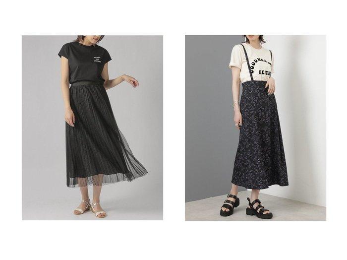 【Ezick/エジック】のチュールドットスカート&【ROSE BUD/ローズバッド】のサスペンダースカート 【スカート】おすすめ!人気トレンド・レディースファッション通販 おすすめ人気トレンドファッション通販アイテム 人気、トレンドファッション・服の通販 founy(ファニー) ファッション Fashion レディースファッション WOMEN スカート Skirt 2021年 2021 2021-2022秋冬・A/W AW・Autumn/Winter・FW・Fall-Winter・2021-2022 A/W・秋冬 AW・Autumn/Winter・FW・Fall-Winter おすすめ Recommend サスペンダー シンプル フィット フレア プリント ボトム ラップ 人気 定番 Standard 無地 サンダル スニーカー ドット |ID:crp329100000054571