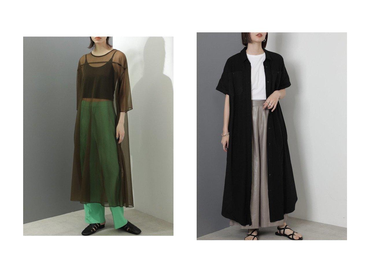【ROSE BUD/ローズバッド】のロングシャツワンピース&シアーロングワンピース 【ワンピース・ドレス】おすすめ!人気、トレンド・レディースファッションの通販 おすすめで人気の流行・トレンド、ファッションの通販商品 インテリア・家具・メンズファッション・キッズファッション・レディースファッション・服の通販 founy(ファニー) https://founy.com/ ファッション Fashion レディースファッション WOMEN ワンピース Dress シャツワンピース Shirt Dresses 2021年 2021 2021-2022秋冬・A/W AW・Autumn/Winter・FW・Fall-Winter・2021-2022 A/W・秋冬 AW・Autumn/Winter・FW・Fall-Winter シアー シンプル ヨーク ロング おすすめ Recommend リネン 羽織  ID:crp329100000054598