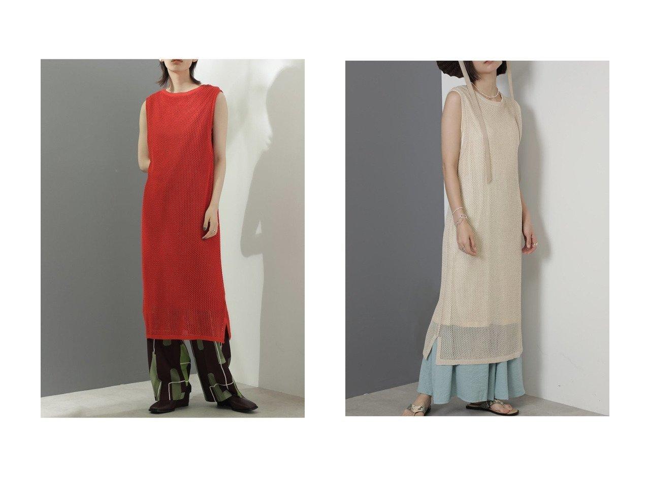 【ROSE BUD/ローズバッド】のメッシュニット 【トップス・カットソー】おすすめ!人気、トレンド・レディースファッションの通販 おすすめで人気の流行・トレンド、ファッションの通販商品 インテリア・家具・メンズファッション・キッズファッション・レディースファッション・服の通販 founy(ファニー) https://founy.com/ ファッション Fashion レディースファッション WOMEN トップス・カットソー Tops/Tshirt ニット Knit Tops 2021年 2021 2021-2022秋冬・A/W AW・Autumn/Winter・FW・Fall-Winter・2021-2022 A/W・秋冬 AW・Autumn/Winter・FW・Fall-Winter ストレート トレンド メッシュ ロング 人気  ID:crp329100000054635