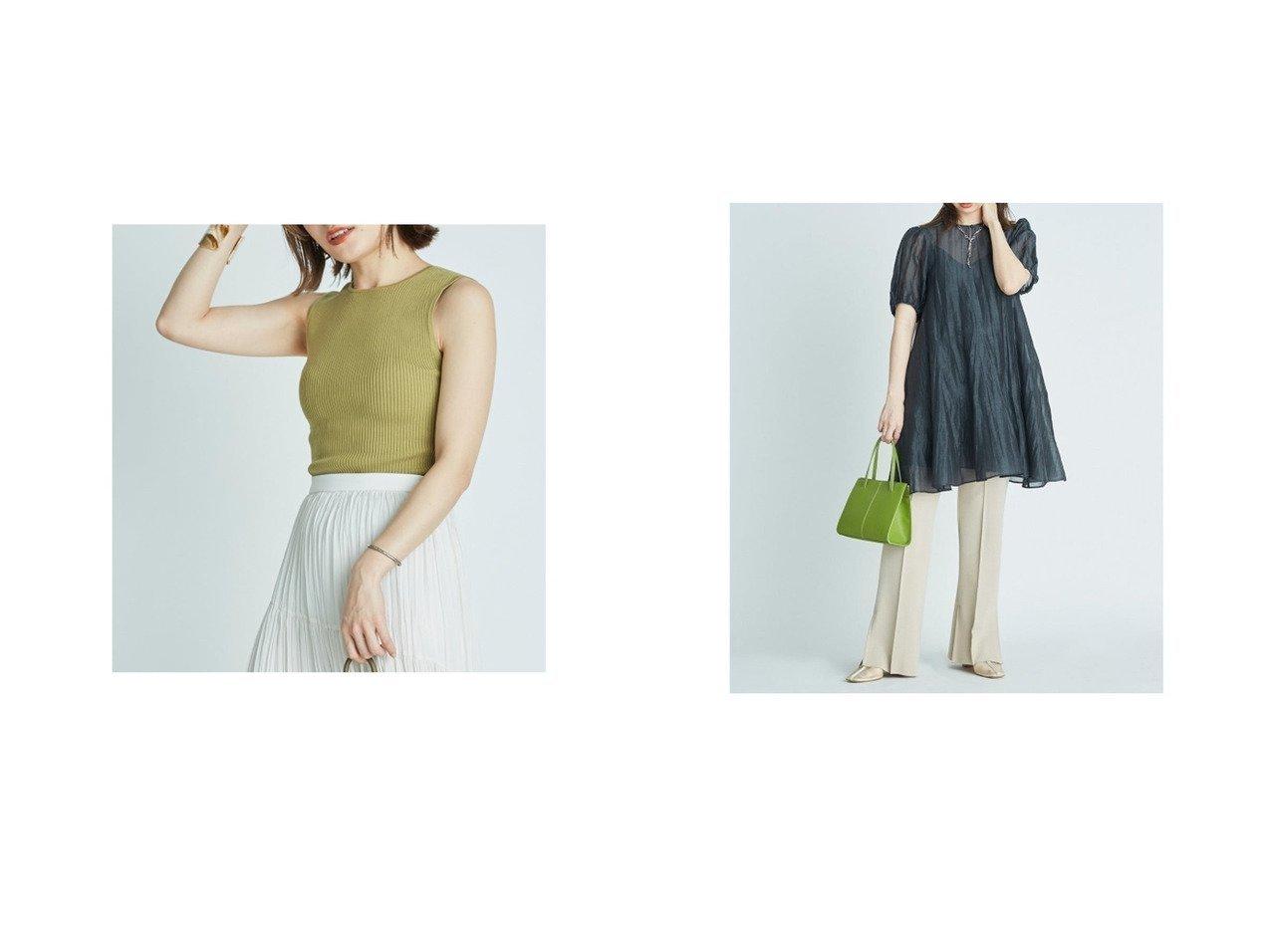 【FRAY I.D/フレイ アイディー】のパフスリーブフレアチュニックブラウス&バックストリングニットプルオーバー 【トップス・カットソー】おすすめ!人気、トレンド・レディースファッションの通販 おすすめで人気の流行・トレンド、ファッションの通販商品 インテリア・家具・メンズファッション・キッズファッション・レディースファッション・服の通販 founy(ファニー) https://founy.com/ ファッション Fashion レディースファッション WOMEN トップス・カットソー Tops/Tshirt ニット Knit Tops プルオーバー Pullover シャツ/ブラウス Shirts/Blouses 春 Spring シルク シンプル ストリング スマート フィット フロント ボトム リネン ワイド 2021年 2021 S/S・春夏 SS・Spring/Summer 2021春夏・S/S SS/Spring/Summer/2021 夏 Summer |ID:crp329100000054654