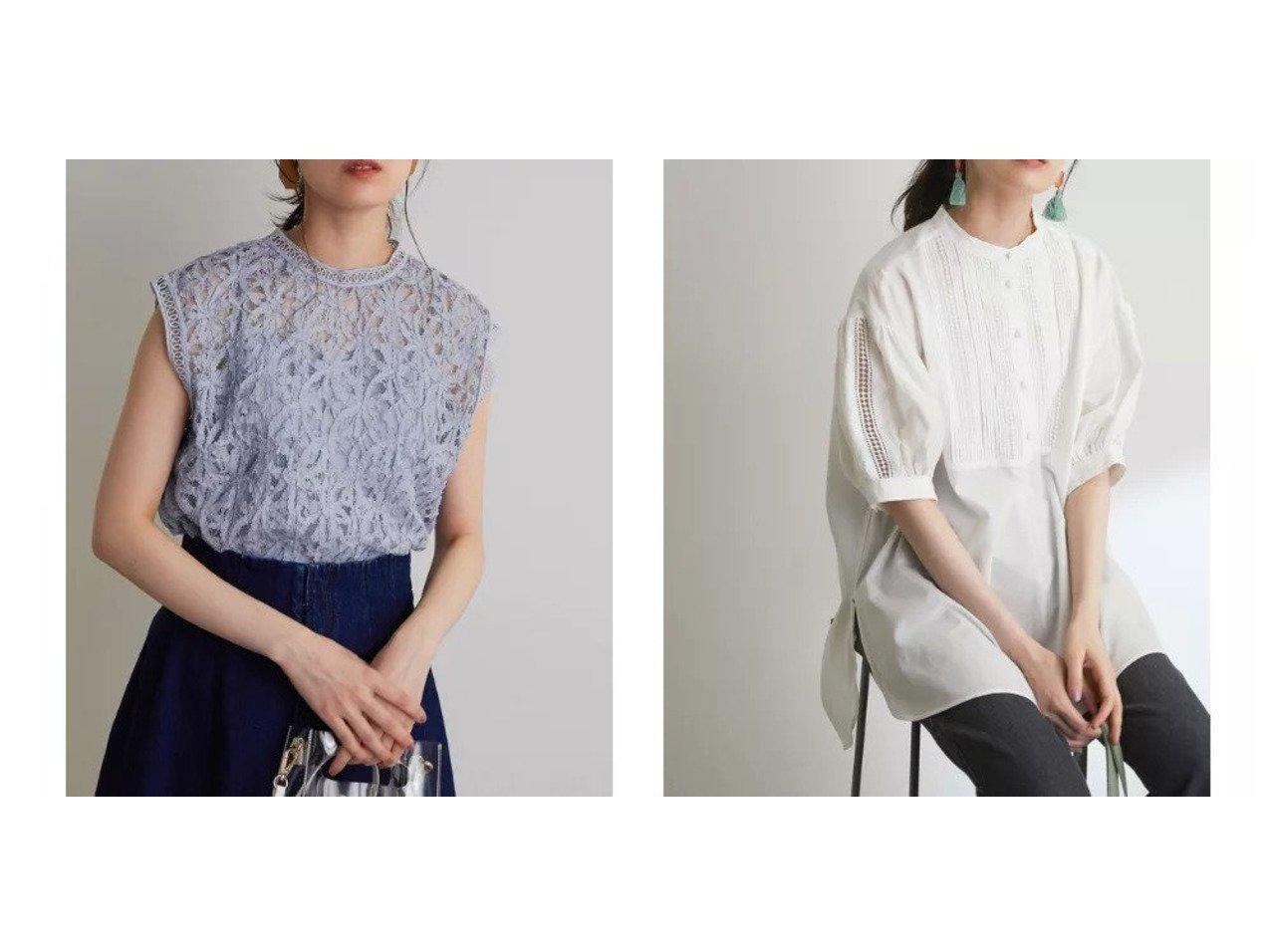 【VIS/ビス】の【vis- a-vis】コットンピンタックレースチュニック&【vis- a-vis】【キャミSET】3Dレースブラウス おすすめ!人気、トレンド・レディースファッションの通販 おすすめで人気の流行・トレンド、ファッションの通販商品 インテリア・家具・メンズファッション・キッズファッション・レディースファッション・服の通販 founy(ファニー) https://founy.com/ ファッションモデル・俳優・女優 Models 女性 Women 高橋愛 Takahashi Ai ファッション Fashion レディースファッション WOMEN トップス・カットソー Tops/Tshirt キャミソール / ノースリーブ No Sleeves シャツ/ブラウス Shirts/Blouses インナー キャミ キャミソール シンプル デニム トレンド ノースリーブ ベーシック ボトム レース おすすめ Recommend 夏 Summer クラシカル スリット チュニック フレア ポケット ヨーク ラウンド |ID:crp329100000054697