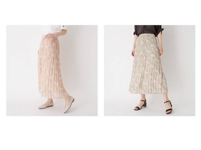 【ITS' DEMO/イッツデモ】のイッツデモ ITS DEMO アコーディオンプリーツロングスカート おすすめ!人気、トレンド・レディースファッションの通販 おすすめ人気トレンドファッション通販アイテム 人気、トレンドファッション・服の通販 founy(ファニー) ファッション Fashion レディースファッション WOMEN スカート Skirt ロングスカート Long Skirt 2021年 2021 2021春夏・S/S SS/Spring/Summer/2021 S/S・春夏 SS・Spring/Summer フィット プリーツ ロング 夏 Summer 春 Spring |ID:crp329100000054786