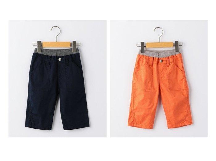 【SHIPS / KIDS/シップス】のSHIPS KIDS カラー 6分丈 ショーツ(100~130cm) 【KIDS】子供服のおすすめ!人気トレンド・キッズファッションの通販 おすすめ人気トレンドファッション通販アイテム 人気、トレンドファッション・服の通販 founy(ファニー)  ファッション Fashion キッズファッション KIDS ボトムス Bottoms/Kids カラフル ショーツ ストレッチ ダブル ループ 再入荷 Restock/Back in Stock/Re Arrival 夏 Summer 定番 Standard |ID:crp329100000054813