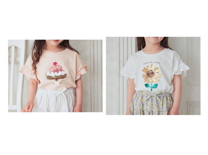 【any FAM / KIDS/エニファム】のミラクルスパンコール フリル袖 Tシャツ 【KIDS】子供服のおすすめ!人気トレンド・キッズファッションの通販 おすすめ人気トレンドファッション通販アイテム インテリア・キッズ・メンズ・レディースファッション・服の通販 founy(ファニー) https://founy.com/ ファッション Fashion キッズファッション KIDS トップス・カットソー Tops/Tees/Kids カットソー カラフル スパンコール 人気 フリル プリント 半袖 モチーフ ラベンダー 送料無料 Free Shipping 夏 Summer |ID:crp329100000054852