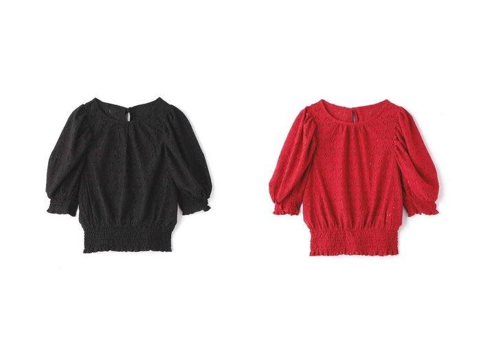 【FREE'S MART/フリーズマート】のアイレットボリュームスリーブウエストシェイプカットソー 【トップス・カットソー】おすすめ!人気、トレンド・レディースファッションの通販 おすすめ人気トレンドファッション通販アイテム 人気、トレンドファッション・服の通販 founy(ファニー) ファッション Fashion レディースファッション WOMEN トップス・カットソー Tops/Tshirt カットソー Cut and Sewn ボリュームスリーブ / フリル袖 Volume Sleeve アイレット カットソー シェイプ シャーリング トレンド フィット リボン 今季 |ID:crp329100000054914