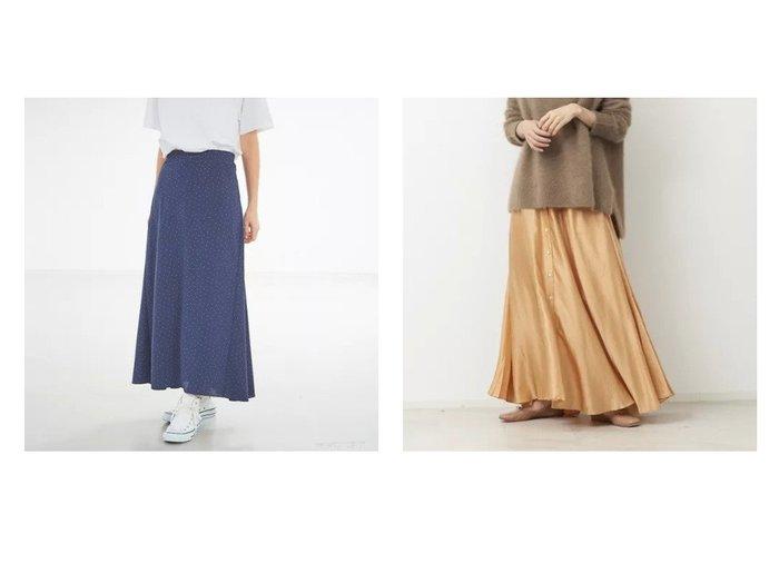 【Rouge vif/ルージュ ヴィフ】の【enrica】スカート&ドットロングスカート 【スカート】おすすめ!人気、トレンド・レディースファッションの通販 おすすめ人気トレンドファッション通販アイテム 人気、トレンドファッション・服の通販 founy(ファニー) ファッション Fashion レディースファッション WOMEN スカート Skirt ロングスカート Long Skirt おすすめ Recommend シンプル ドット フレア マキシ リブニット ロング 冬 Winter 夏 Summer エレガント ギャザー フィット フロント ポケット |ID:crp329100000055095