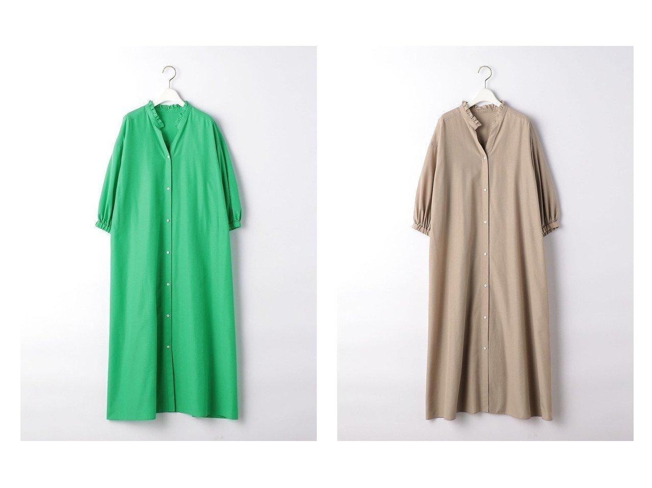 【green label relaxing / UNITED ARROWS/グリーンレーベル リラクシング / ユナイテッドアローズ】のFFC フリルカラー ギャザー ワンピース 【ワンピース・ドレス】おすすめ!人気、トレンド・レディースファッションの通販 おすすめで人気の流行・トレンド、ファッションの通販商品 インテリア・家具・メンズファッション・キッズファッション・レディースファッション・服の通販 founy(ファニー) https://founy.com/ ファッション Fashion レディースファッション WOMEN ワンピース Dress おすすめ Recommend ギャザー シューズ トレンド バランス フェミニン フリル フロント 今季 羽織 |ID:crp329100000055133