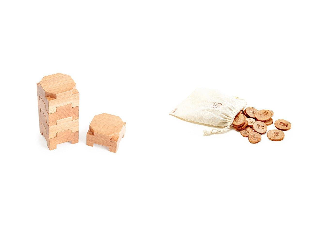 【Kimura Woodcraft Factory/木村木品製作所】のわらはんど きづき「かどをそろえる」 わらはんど きづき「かどをそろえる」&わらはんど 森のごっこコイン わらはんど 森のごっこコイン 【日本製 キッズ FURNITURE】おすすめ!人気、インテリア雑貨・家具の通販 おすすめで人気の流行・トレンド、ファッションの通販商品 インテリア・家具・メンズファッション・キッズファッション・レディースファッション・服の通販 founy(ファニー) https://founy.com/ 送料無料 Free Shipping コイン ホーム・キャンプ・アウトドア Home,Garden,Outdoor,Camping Gear 家具・インテリア Furniture キッズ家具 Kids' Furniture  ID:crp329100000055141