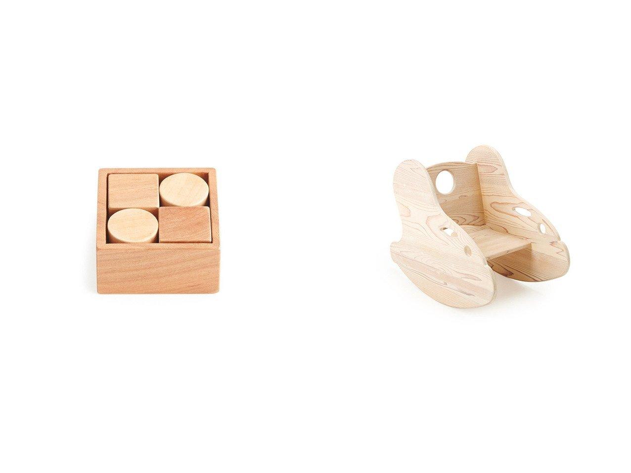 【Kimura Woodcraft Factory/木村木品製作所】のわらはんど きづき「しまう」 わらはんど きづき「しまう」&わらはんど マンボウチェア わらはんど マンボウチェア 【日本製 キッズ FURNITURE】おすすめ!人気、インテリア雑貨・家具の通販 おすすめで人気の流行・トレンド、ファッションの通販商品 インテリア・家具・メンズファッション・キッズファッション・レディースファッション・服の通販 founy(ファニー) https://founy.com/ 送料無料 Free Shipping ホーム・キャンプ・アウトドア Home,Garden,Outdoor,Camping Gear 家具・インテリア Furniture キッズ家具 Kids' Furniture ホーム・キャンプ・アウトドア Home,Garden,Outdoor,Camping Gear 家具・インテリア Furniture キッズ家具 Kids' Furniture キッズチェア・ベビーチェア  ID:crp329100000055142