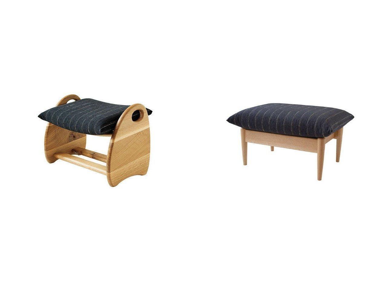 【Hidasangyo/飛騨産業】の森のことば ibuki オットマン 森のことば ibuki オットマン FF108S&森のことば ibuki リビングスツール 森のことば ibuki リビングスツール FF101S 【FURNITURE】おすすめ!人気、インテリア雑貨・家具の通販 おすすめで人気の流行・トレンド、ファッションの通販商品 インテリア・家具・メンズファッション・キッズファッション・レディースファッション・服の通販 founy(ファニー) https://founy.com/ フォルム フレーム 送料無料 Free Shipping  ID:crp329100000055151