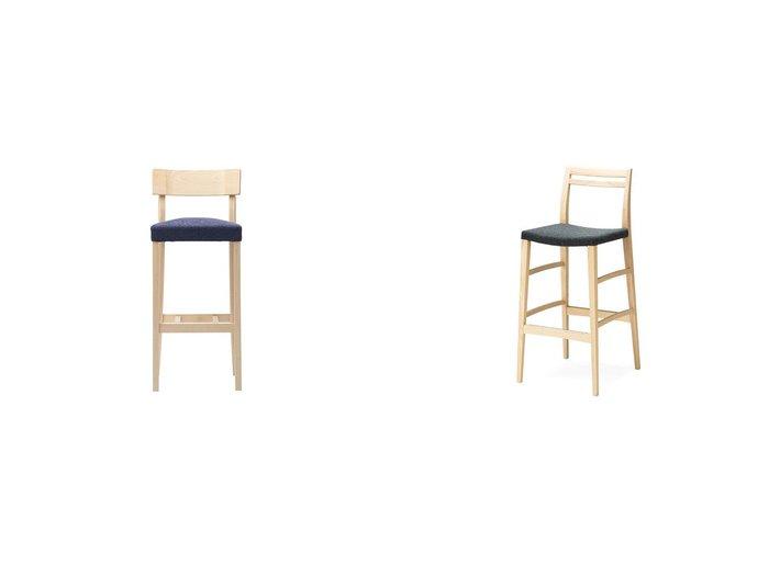 【FLYMEe Parlor/フライミーパーラー】のハイチェア n26129&【Hirata Chair/平田椅子製作所】のフィーカ バーチェア 75 【FURNITURE】おすすめ!人気、インテリア雑貨・家具の通販 おすすめ人気トレンドファッション通販アイテム インテリア・キッズ・メンズ・レディースファッション・服の通販 founy(ファニー) https://founy.com/ 送料無料 Free Shipping スタンダード チェック フォルム フレーム モダン ホーム・キャンプ・アウトドア Home,Garden,Outdoor,Camping Gear 家具・インテリア Furniture チェア・椅子 Chair ダイニングチェア ホーム・キャンプ・アウトドア Home,Garden,Outdoor,Camping Gear 家具・インテリア Furniture チェア・椅子 Chair カウンターチェア・ハイスツール |ID:crp329100000055195