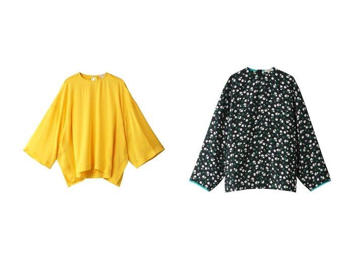 【BLAMINK/ブラミンク】のシルクポリウレタンクルーネックブラウス&シルクフラワープリントクルーネックブラウス 【トップス・カットソー】おすすめ!人気、トレンド・レディースファッションの通販 おすすめ人気トレンドファッション通販アイテム 人気、トレンドファッション・服の通販 founy(ファニー) ファッション Fashion レディースファッション WOMEN トップス・カットソー Tops/Tshirt シャツ/ブラウス Shirts/Blouses 花柄・フラワープリント・モチーフ Flower Patterns 2021年 2021 2021-2022秋冬・A/W AW・Autumn/Winter・FW・Fall-Winter・2021-2022 A/W・秋冬 AW・Autumn/Winter・FW・Fall-Winter シルク フェミニン フラワー プリント イエロー ストレッチ スリット リボン |ID:crp329100000055250