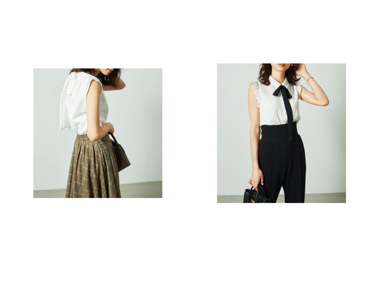 【SNIDEL/スナイデル】のORGANICSギャザーボリュームカットトップス&ボウタイフリルブラウス おすすめ!人気、トレンド・レディースファッションの通販 おすすめで人気の流行・トレンド、ファッションの通販商品 インテリア・家具・メンズファッション・キッズファッション・レディースファッション・服の通販 founy(ファニー) https://founy.com/ ファッション Fashion レディースファッション WOMEN トップス・カットソー Tops/Tshirt シャツ/ブラウス Shirts/Blouses イエロー カットソー ギャザー コンパクト スマート ドレープ ハイネック リボン A/W・秋冬 AW・Autumn/Winter・FW・Fall-Winter 2021年 2021 2021-2022秋冬・A/W AW・Autumn/Winter・FW・Fall-Winter・2021-2022  ID:crp329100000055395