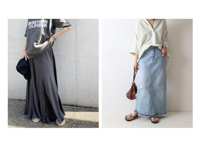 【FRAMeWORK/フレームワーク】のストレッチデニム切り替えタイトスカート2&【Plage/プラージュ】の《》Fibril ギャザーロングスカート2 【スカート】おすすめ!人気、トレンド・レディースファッションの通販 おすすめ人気トレンドファッション通販アイテム インテリア・キッズ・メンズ・レディースファッション・服の通販 founy(ファニー) https://founy.com/ ファッション Fashion レディースファッション WOMEN スカート Skirt Aライン/フレアスカート Flared A-Line Skirts ロングスカート Long Skirt 2021年 2021 2021春夏・S/S SS/Spring/Summer/2021 S/S・春夏 SS・Spring/Summer ストレッチ タイトスカート デニム フリンジ フレア ベーシック ロング NEW・新作・新着・新入荷 New Arrivals ギャザー シンプル スウェット リラックス 再入荷 Restock/Back in Stock/Re Arrival |ID:crp329100000055419
