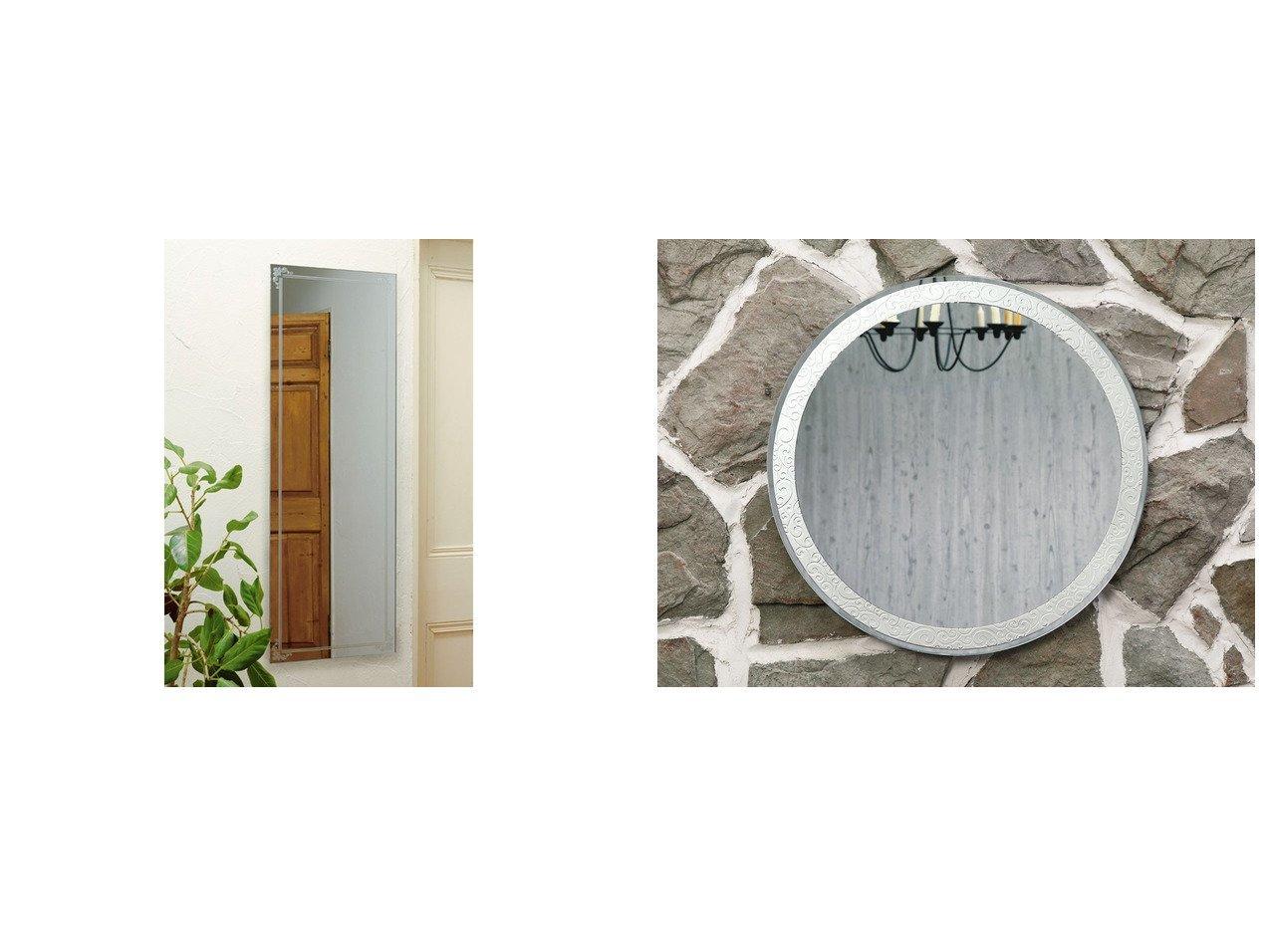 【FLYMEe Blanc/フライミー ブラン】のウォールミラー m77233&ウォールミラー m7772 【FURNITURE】おすすめ!人気、インテリア雑貨・家具の通販 おすすめで人気の流行・トレンド、ファッションの通販商品 インテリア・家具・メンズファッション・キッズファッション・レディースファッション・服の通販 founy(ファニー) https://founy.com/ 送料無料 Free Shipping スタンド モチーフ ホーム・キャンプ・アウトドア Home,Garden,Outdoor,Camping Gear 家具・インテリア Furniture ミラー・ドレッサー Mirror ミラー・鏡 ホーム・キャンプ・アウトドア Home,Garden,Outdoor,Camping Gear 家具・インテリア Furniture ミラー・ドレッサー Mirror ドレッサー  ID:crp329100000055482