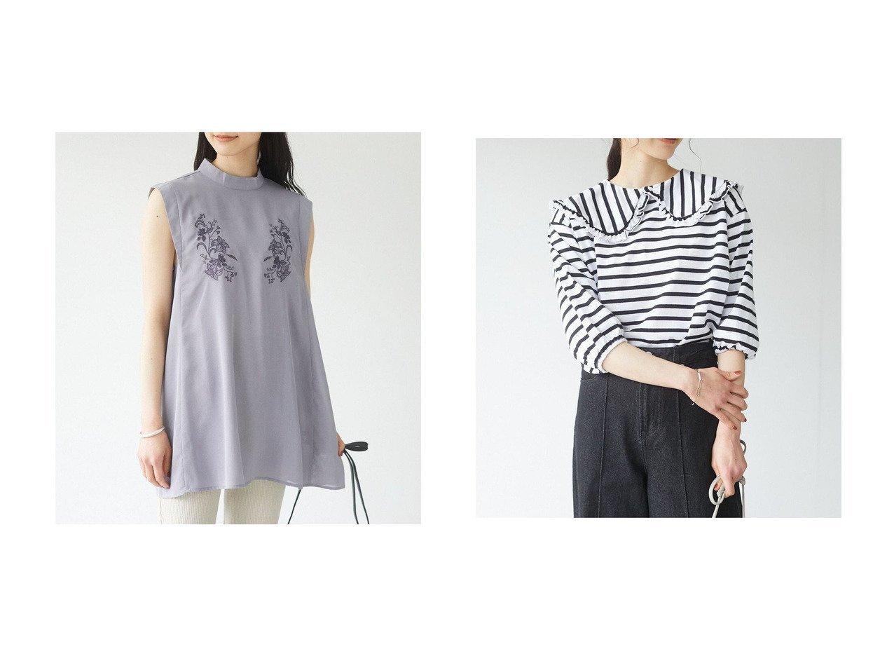 【Green Parks/グリーンパークス】の・ELENCARE DUE 刺繍ノースリチュニック&・RAY CASSIN ビックカラーボーダーTシャツ 【プチプライス・低価格】おすすめ!人気、トレンド・レディースファッションの通販 おすすめで人気の流行・トレンド、ファッションの通販商品 インテリア・家具・メンズファッション・キッズファッション・レディースファッション・服の通販 founy(ファニー) https://founy.com/ ファッション Fashion レディースファッション WOMEN トップス・カットソー Tops/Tshirt シャツ/ブラウス Shirts/Blouses ロング / Tシャツ T-Shirts カットソー Cut and Sewn ワンピース Dress チュニック Tunic 送料無料 Free Shipping カットソー ガーリー ビッグ フリル ボーダー チュニック ノースリーブ ハイネック フレア  ID:crp329100000055550