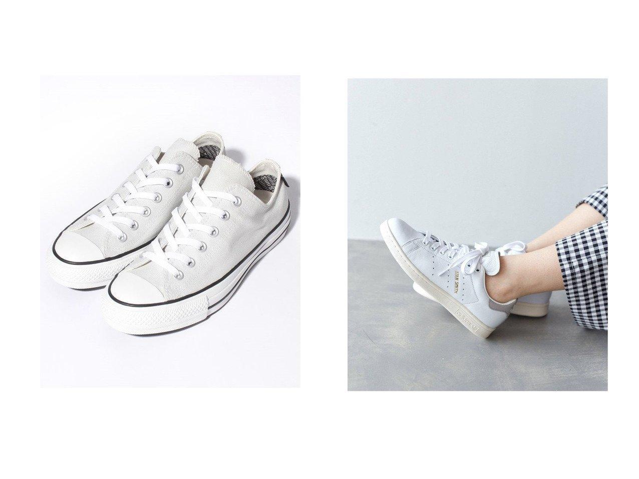 【CONVERSE/コンバース】のオールスター 100 ゴアテックス OX&【SLOBE IENA/スローブ イエナ】の【 アディダス 】STAN SMITH 【シューズ・靴】おすすめ!人気、トレンド・レディースファッションの通販 おすすめで人気の流行・トレンド、ファッションの通販商品 インテリア・家具・メンズファッション・キッズファッション・レディースファッション・服の通販 founy(ファニー) https://founy.com/ ファッション Fashion レディースファッション WOMEN NEW・新作・新着・新入荷 New Arrivals 2021年 2021 2021-2022秋冬・A/W AW・Autumn/Winter・FW・Fall-Winter・2021-2022 A/W・秋冬 AW・Autumn/Winter・FW・Fall-Winter シューズ スニーカー スリッポン 今季 再入荷 Restock/Back in Stock/Re Arrival キャンバス  ID:crp329100000055581