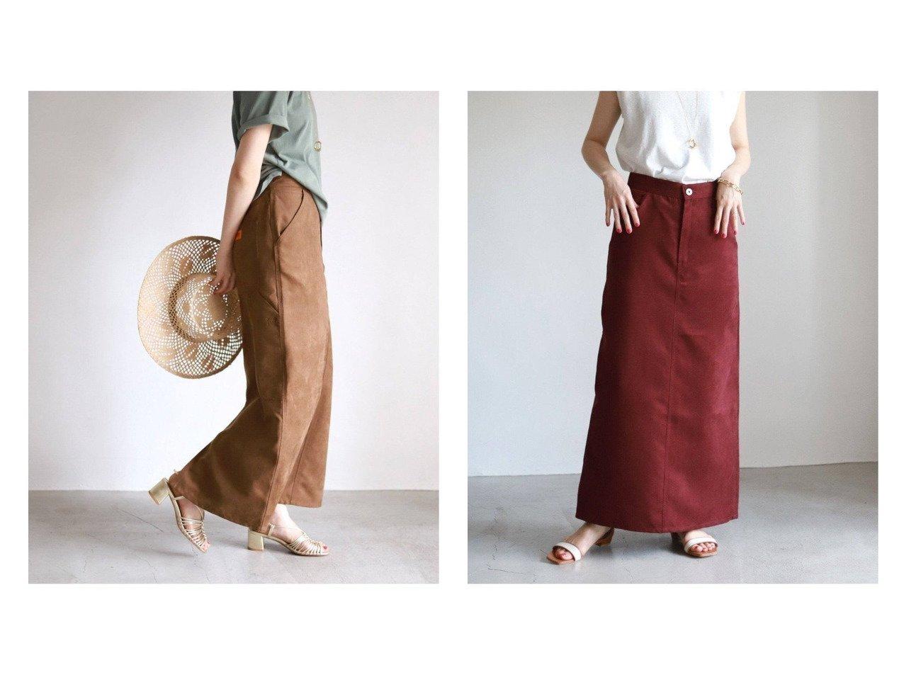 【SLOBE IENA/スローブ イエナ】の【UNIVERSAL OVERALL 】SLOBE別注ペインターロングスカート 別注・限定・コラボなど、おすすめ!人気、トレンド・レディースファッションの通販 おすすめで人気の流行・トレンド、ファッションの通販商品 インテリア・家具・メンズファッション・キッズファッション・レディースファッション・服の通販 founy(ファニー) https://founy.com/ ファッション Fashion レディースファッション WOMEN スカート Skirt ロングスカート Long Skirt 秋 Autumn/Fall シンプル スエード スリット トレンド 定番 Standard フィット フェイクスエード 別注 ロング ワーク A/W・秋冬 AW・Autumn/Winter・FW・Fall-Winter 2021年 2021 再入荷 Restock/Back in Stock/Re Arrival 2021-2022秋冬・A/W AW・Autumn/Winter・FW・Fall-Winter・2021-2022 NEW・新作・新着・新入荷 New Arrivals  ID:crp329100000055729