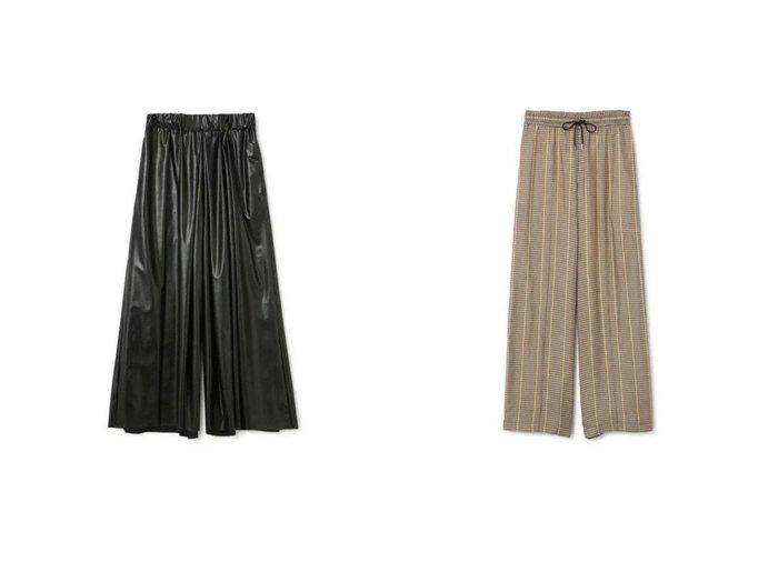 【08sircus/ゼロエイトサーカス】のEco leather gaucho pants&【CINOH/チノ】のCHECK EASY PANTS 【パンツ】おすすめ!人気、トレンド・レディースファッションの通販 おすすめ人気トレンドファッション通販アイテム インテリア・キッズ・メンズ・レディースファッション・服の通販 founy(ファニー) https://founy.com/ ファッション Fashion レディースファッション WOMEN パンツ Pants 2021年 2021 2021-2022秋冬・A/W AW・Autumn/Winter・FW・Fall-Winter・2021-2022 A/W・秋冬 AW・Autumn/Winter・FW・Fall-Winter エレガント ガウチョパンツ バランス プリーツ 洗える スラックス センター チェック フロント プリント  ID:crp329100000056276